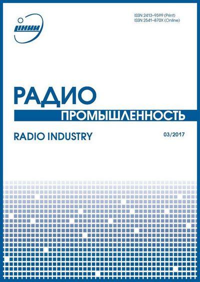 Приложение к ежеквартальному международному журналу «информация и инновации»