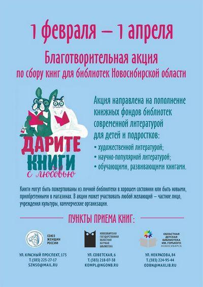Проект «работай в россии!» подведет итоги конкурсов worldskills и «it-прорыв»