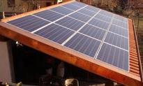 Прорыв в области солнечной энергетики
