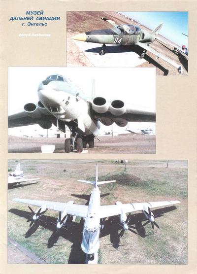 Ракеты для битья: взорвать перед полетом