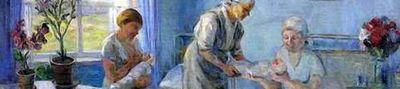 Роды без боли в сталино - «военные действия»