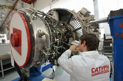 Ростех внедряет «цифровое» производство в двигателестроении