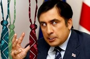 Саакашвили: ужасный конец или ужас без конца? - «новости дня»