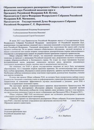 Сергей салихов: участие россии в проектах megascience даст толчок к модернизации отечественного производства