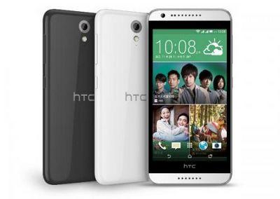 Смартфон htc desire 620 представлен в двух модификациях с разными платформами