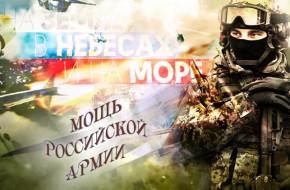 Сочинение школьницы об отличии русской и европейской цивилизации взбудоражило умы - «новости дня»