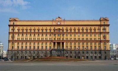 Сотрудники фсб задержали украинского шпиона, подготовленного цру - «военные действия»