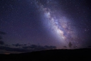 Световое загрязнение меняет ночное небо: видео