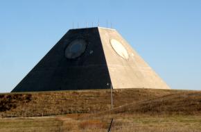 Тайна странной пирамиды: почему американская про остается беспомощной - «новости дня»