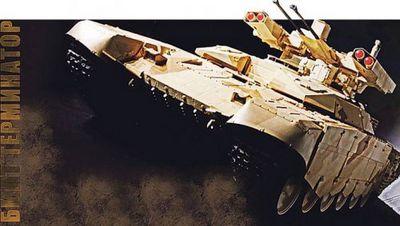 Танк в помощь - «военные действия»