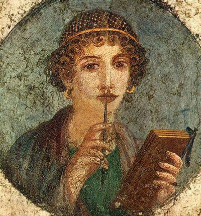 Техасские астрономы определи дату написания древних стихов