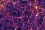 Ученые исследуют потенциальное место столкновения с параллельной вселенной