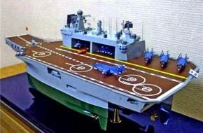 Удк «иван тарава» – заложник адмиралов и политиков - «новости дня»