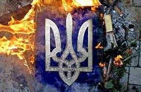 Украина идет к полноценной международной изоляции - «новости дня»