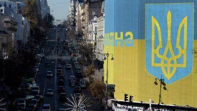 Украина решила осложнить российский экспорт - «новости дня»