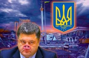 Украина считает убытки от антироссийских санкций - «новости дня»