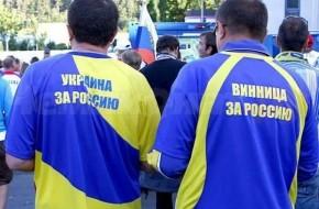 Украина выздоравливает от русофобии - «новости дня»