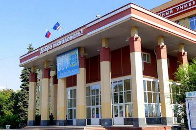 Уральский федеральный университет вошел в число лучших вузов стран европы и азии