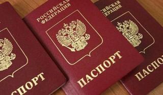 В башкирии 10 тысяч человек живут с паспортами-двойниками