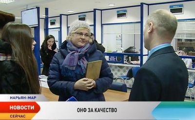 В брянском суде продавались поддельные удостоверения ликвидаторов аварии в чернобыле