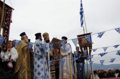 В греции из-за гомосексуалистов заблокировали трансляцию праздника богоявления на государственном телевидении - «новости дня»