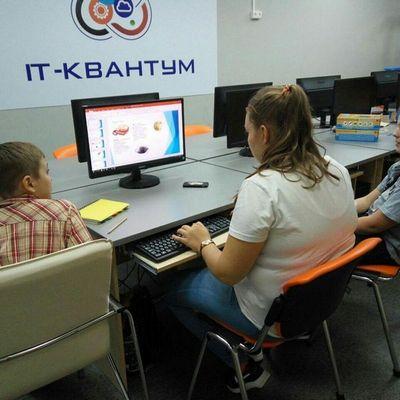В конце ноября в ханты-мансийске откроется первый в россии детский технопарк «кванториум югры»