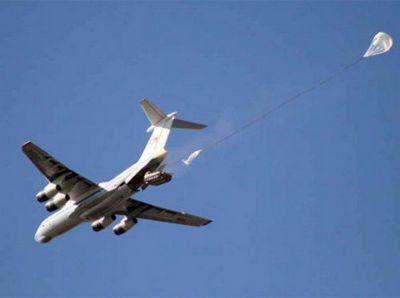 В россии испытана новая парашютная система для сброса боевых машин - «военные действия»