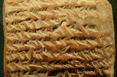 Вавилоняне использовали интегралы для астрономических вычислений