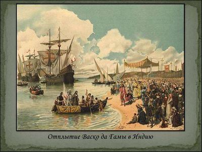 «Ветры», «мореплаватели» и «солдаты»