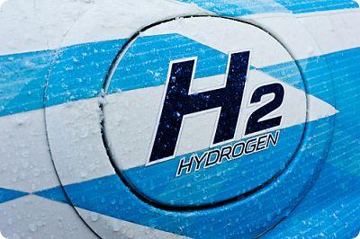 Водород – энергетическая независимость германии