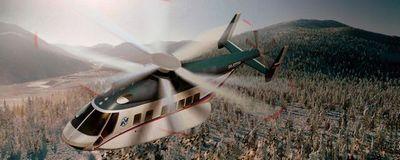 Впогоне заскоростью: вертолет столкающим винтом