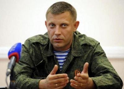 Захарченко: киев последовательно готовится к наступлению на самопровозглашённые республики - «военные действия»