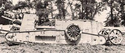 Заря самоходной артиллерии.<!--more--> британский монстр